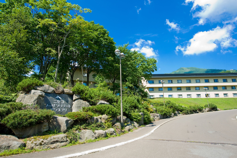 Niseko Northern Resort An'nupuri, Niseko