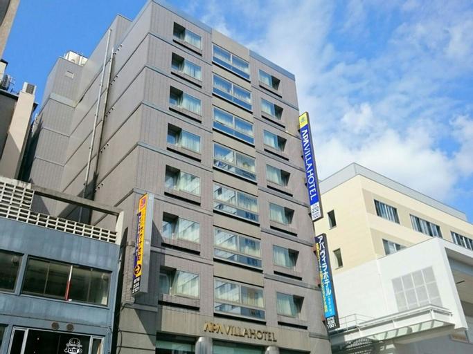 APA Villa Hotel Kanazawa-Katamachi, Kanazawa