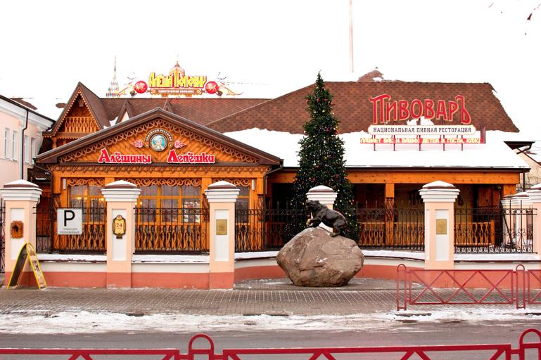 Alesha Popovich Dvor, Yaroslavskiy rayon