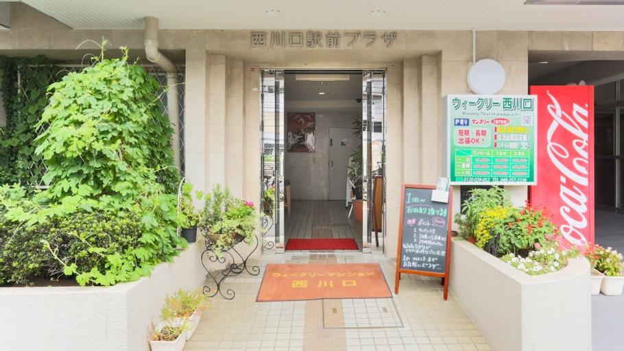 OYO Hotel Nishikawaguchi Weekly, Warabi