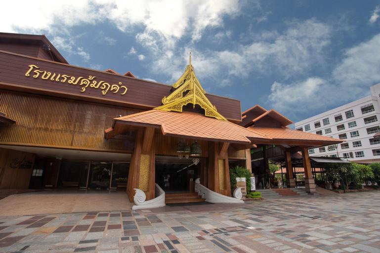 Khum Phucome Hotel Chiang Mai, Muang Chiang Mai