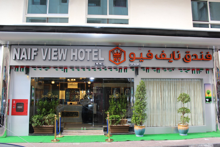 Naif view Hotel By Gemstones,