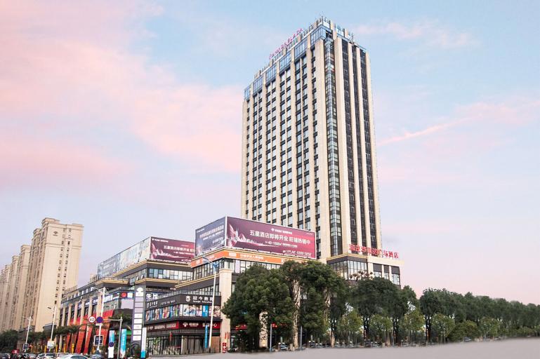 Ramada Plaza Wyndham Wenzhou Cangnan, Wenzhou