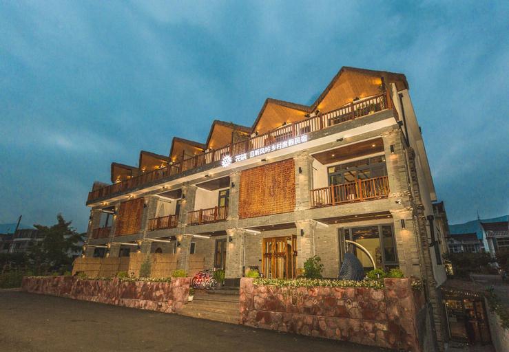 Floral Hotel Wuxi Qietintfengyin Resort, Wuxi