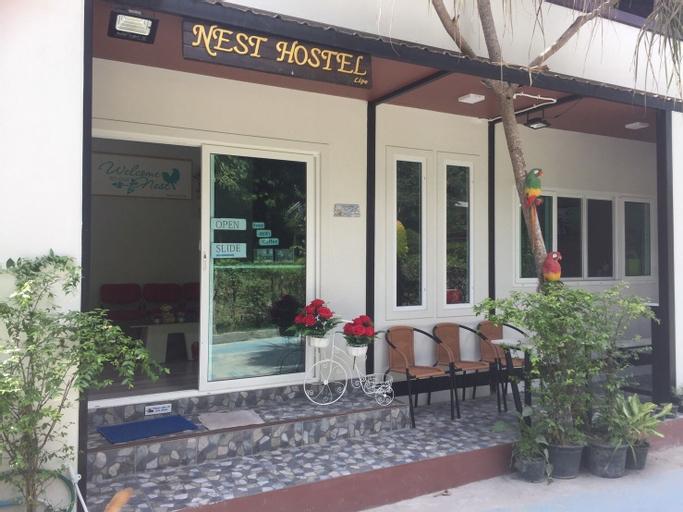 Nest  Hostel Lipe, Muang Satun