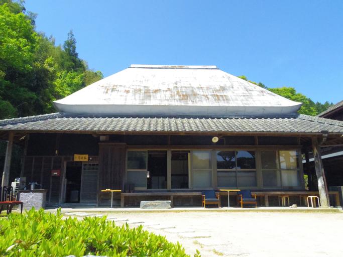Saraya, Kamiyama