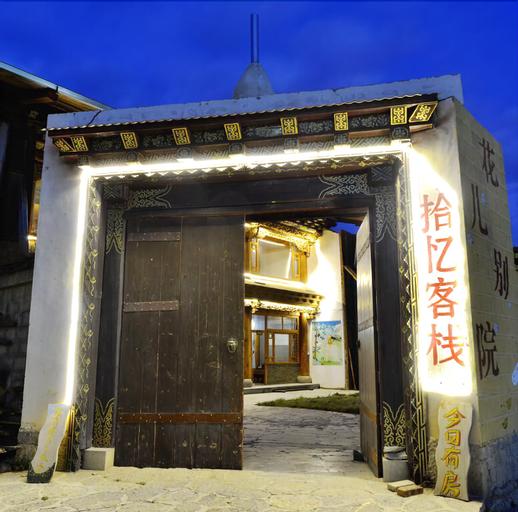 Memory Boutique Hotel, Dêqên Tibetan