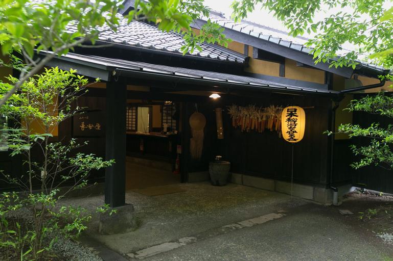 YAMAAINOYADO KIYASUYA, Kokonoe