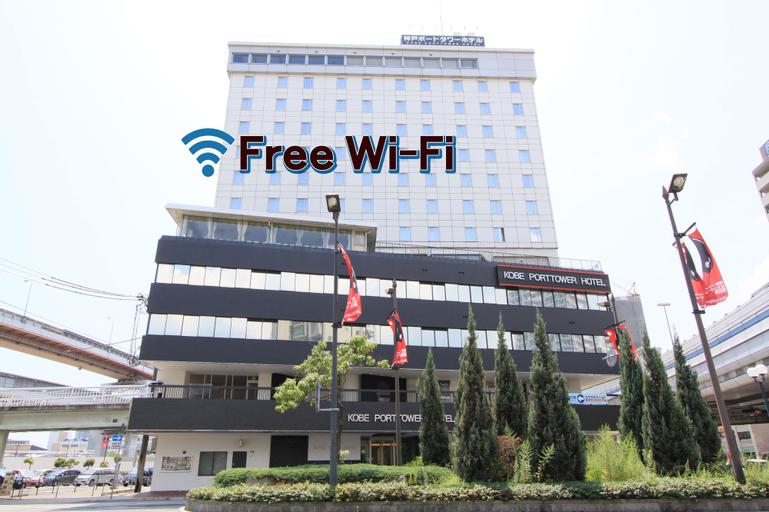 Kobe Port Tower Hotel - Nagomi no Yuyado, Kobe