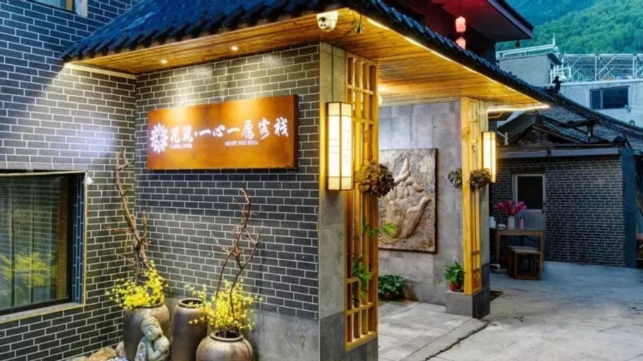 Floral Hotel Heart And Soul Mount Wutai, Xinzhou