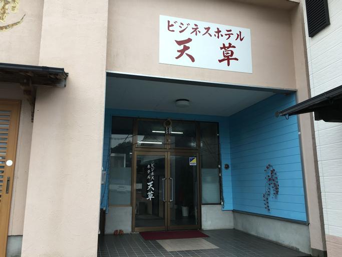 Business Hotel Amakusa, Kami-Amakusa