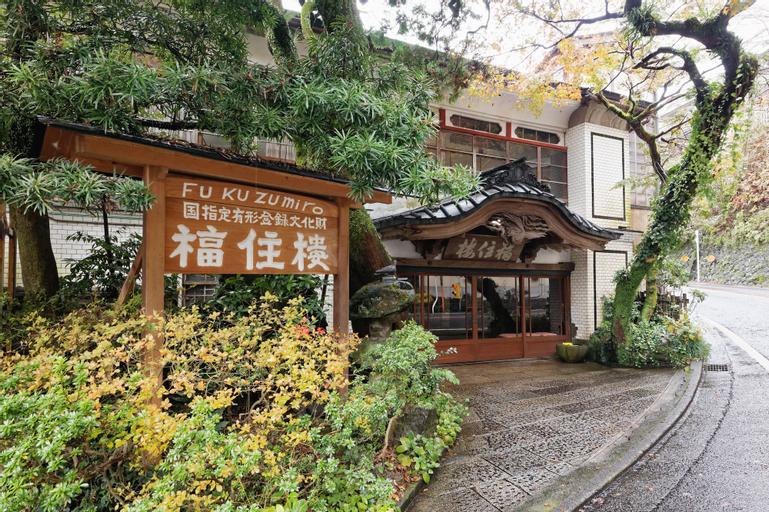 FUKUZUMIRO, Hakone