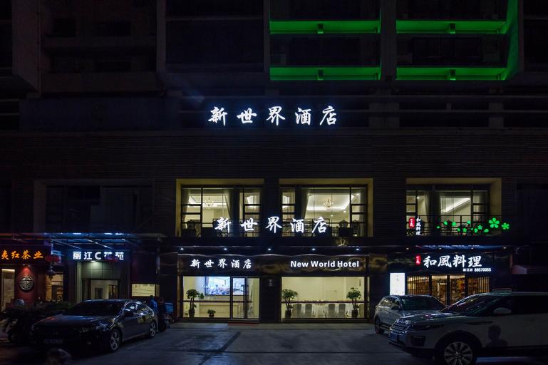 WheZhou New World Hotel, Wenzhou