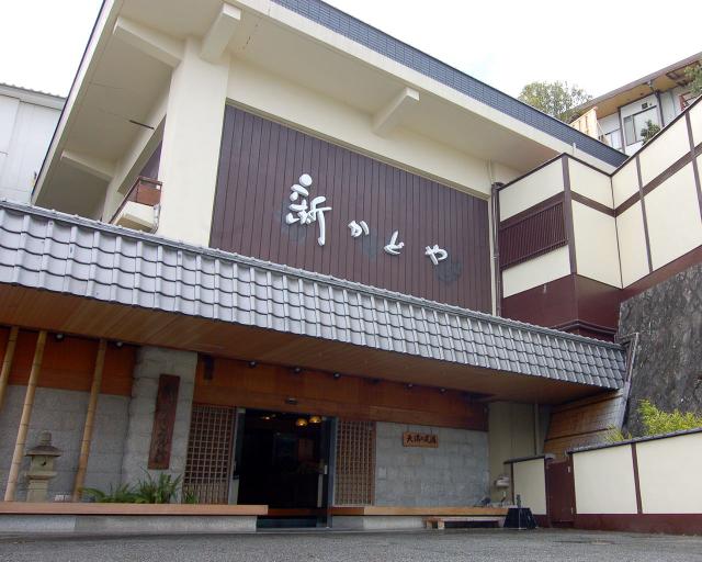 Shin Kado Ya, Atami