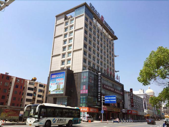 Jinjiang Inn Zibo Zichuan Tongqian Plaza, Nantong