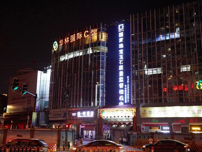 Yucheng Hotel, Guangzhou