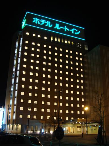 Hotel Route-Inn Morioka Ekimae, Morioka