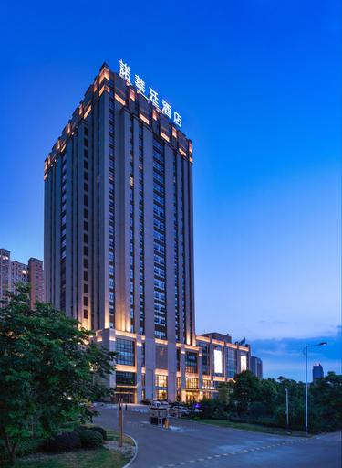 Nantong Novlion Hotel, Nantong