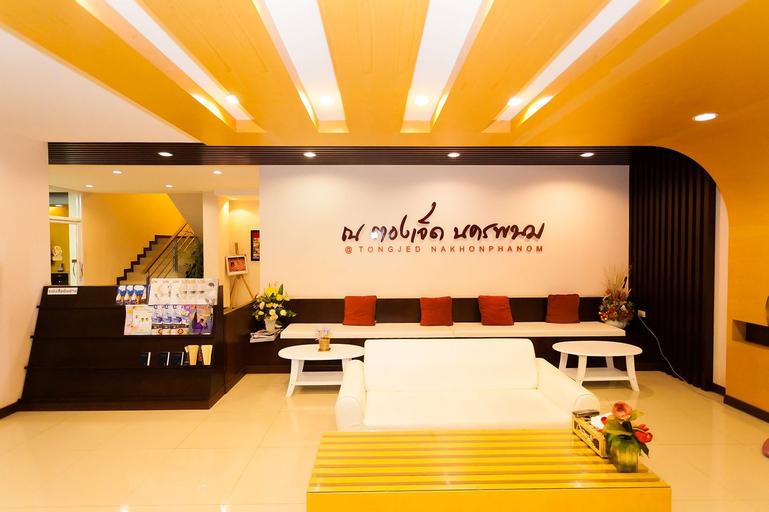 777 hometel, Muang Nakhon Phanom