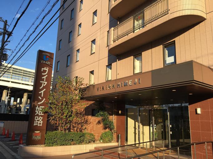 Via Inn Himeji, Himeji