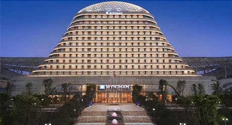 Wyndham Chongqing Yuelai, Chongqing