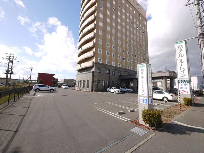 Hotel Route-Inn Higashimuroran Ekimae, Muroran