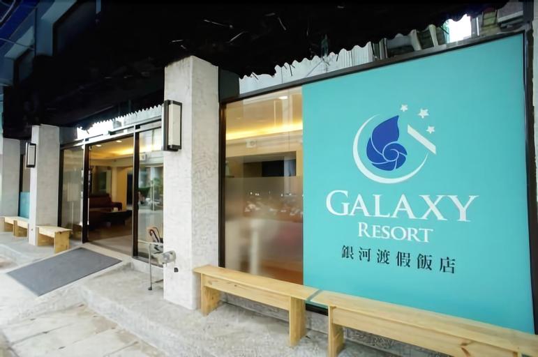 Galaxy Hotel, Taoyuan