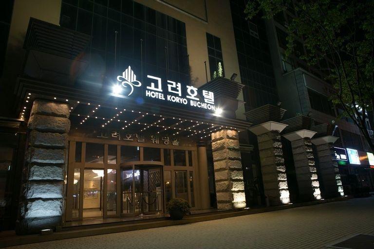 The Koryo Hotel, Gyeyang