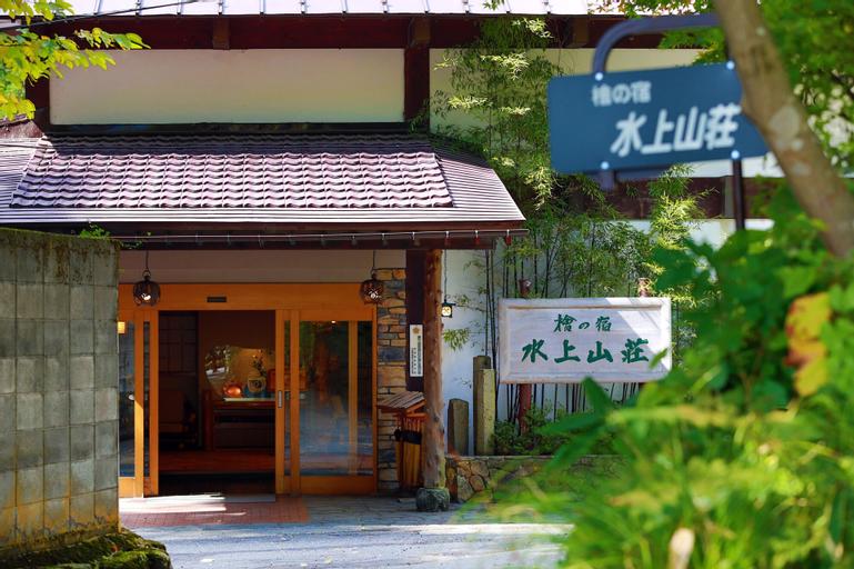 Minakamisanso, Minakami