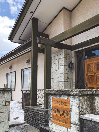 Hostel Jumpumanpan, Otaru