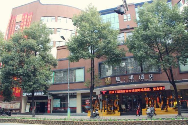 James Joyce Coffetel Jishou North People Road, Xiangxi Tujia and Miao
