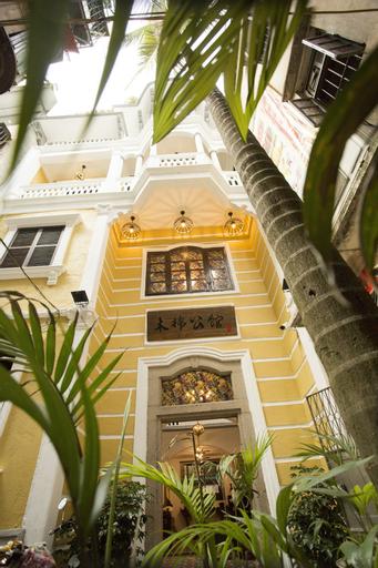 Chaozhou Mumian Hotel, Chaozhou