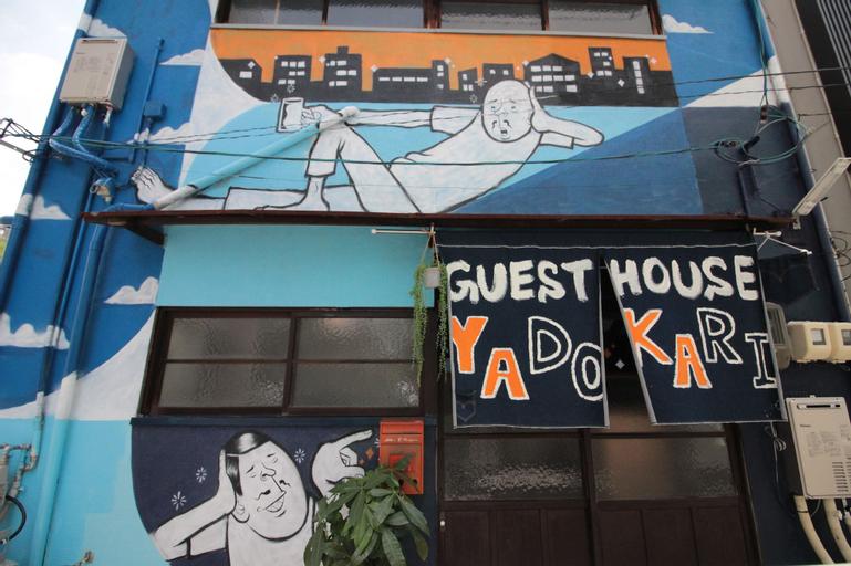Yadokari House, Okayama
