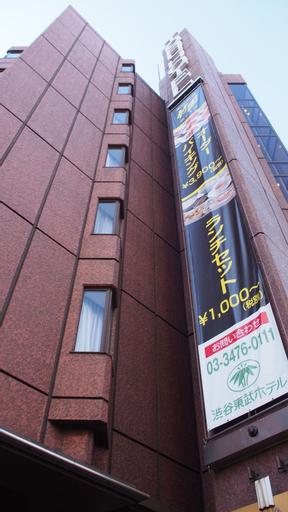 Shibuya Tobu Hotel, Shibuya