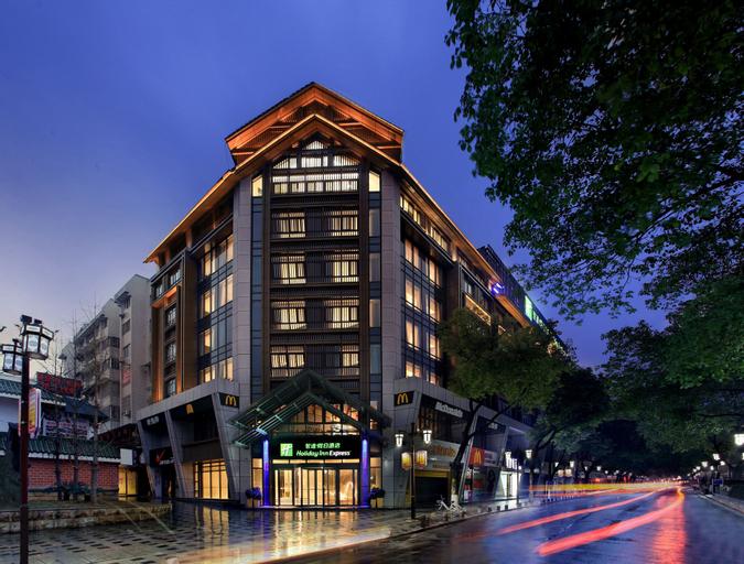 Holiday Inn Express Guilin City Center, Guilin