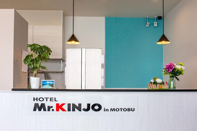 Mr.KINJO in MOTOBU, Motobu