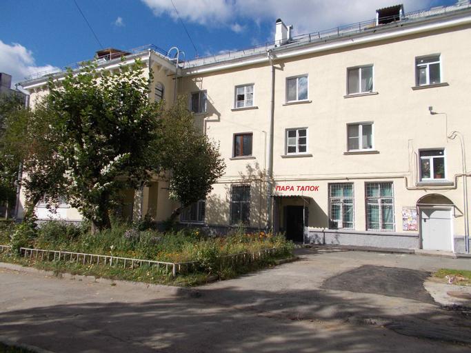 Para Tapok, Ekaterinburg gorsovet