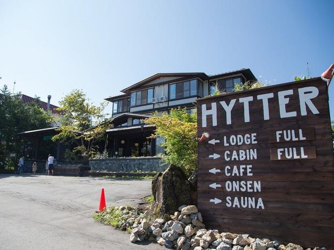 Hytter Lodge&Cabins, Chino