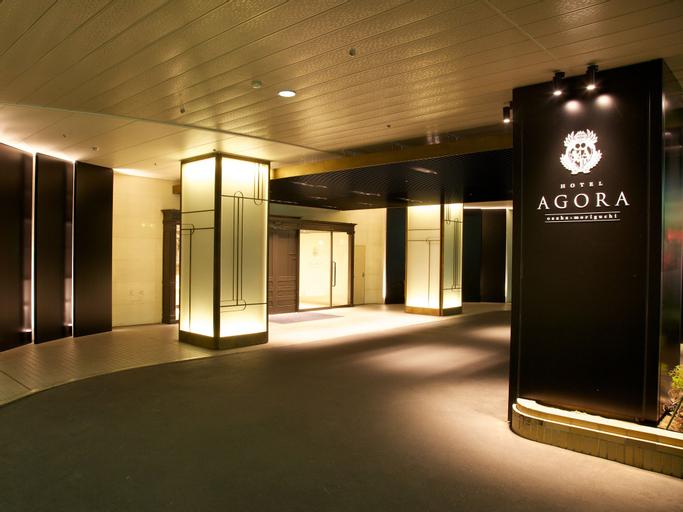 Hotel Agora Osaka Moriguchi, Moriguchi
