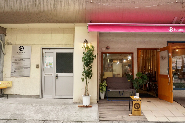 Hostel Tomal, Kagoshima