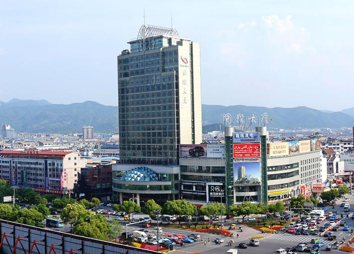 Yiwu International Mansion Hotel, Jinhua