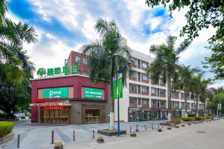 Leo Boutique Hotel, Guangzhou