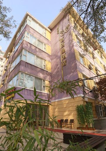 Beijing Sicily Hotel, Beijing