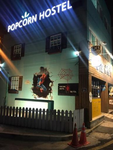 Popcorn Guesthouse 1 - Hostel, Tongyeong