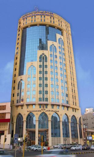 Elaf Al Mashaer Hotel,