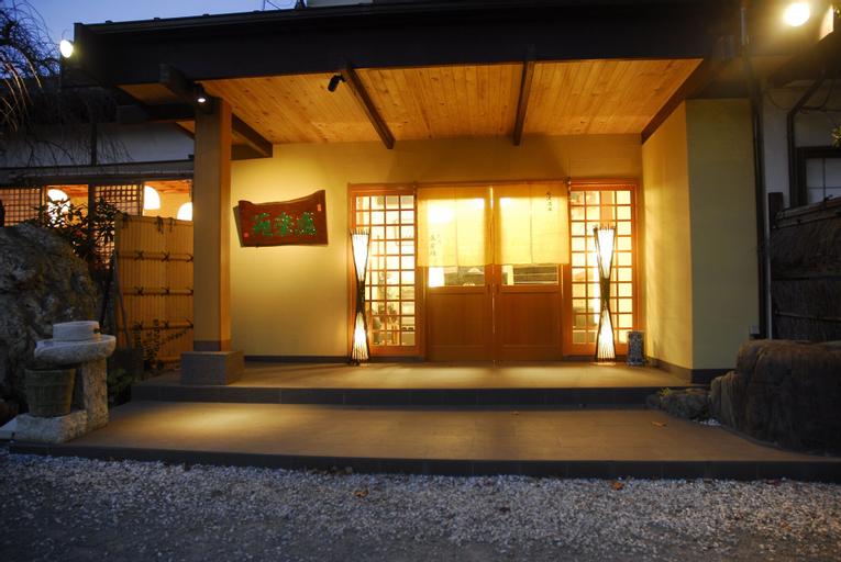 Seirakuen, Atsugi