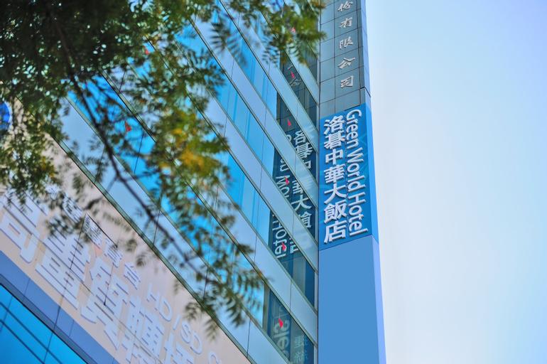 Green World Hotel Zhonghua, Taipei City