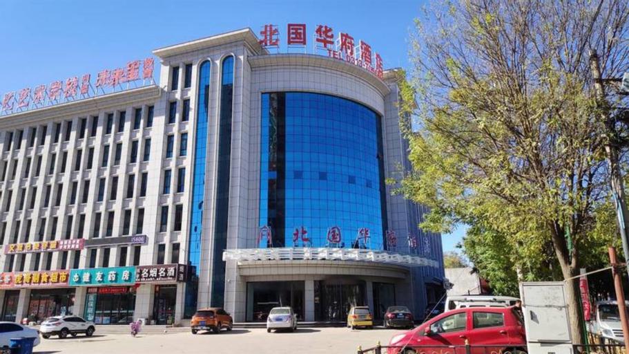 Polaris Inn, Zhangjiakou