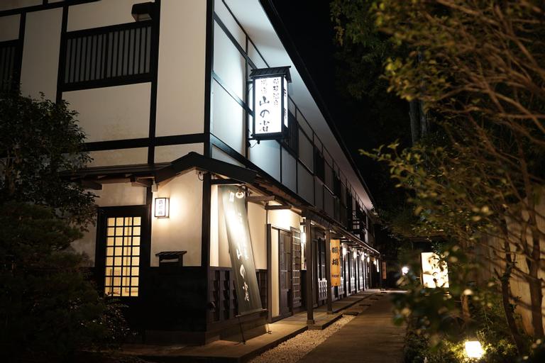 Hakone Onsen Yuyado Yamanosho, Hakone