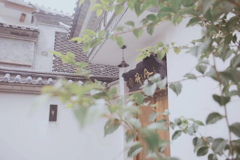The Yan House Tengchong, Baoshan